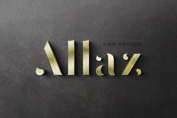 Download 3D Signage Logo Mockup