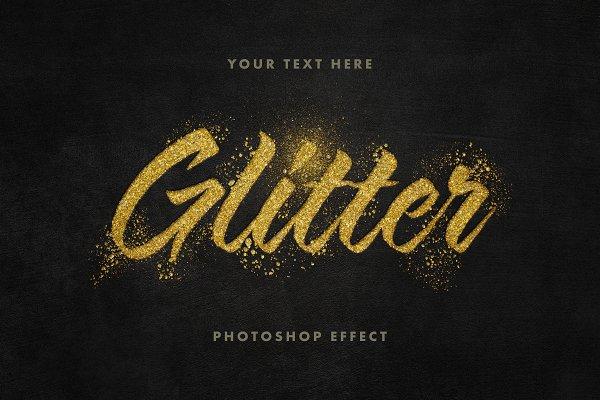 Download Golden Glitter Text Effect