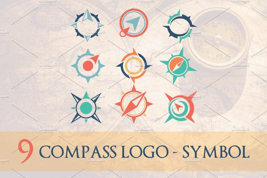 Download 9 Compass Logo Symbol - 50% OFF