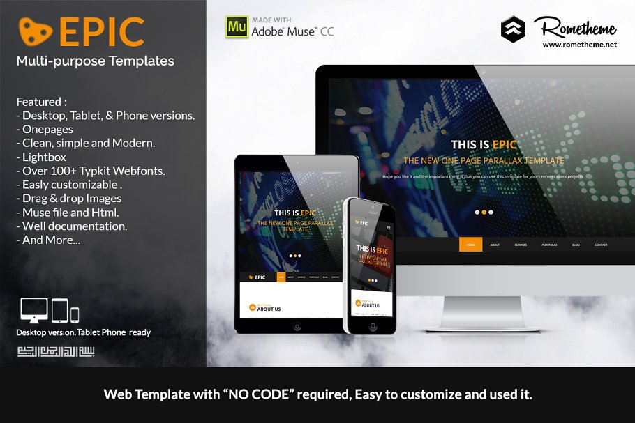 Download Epic - Creative Muse Template