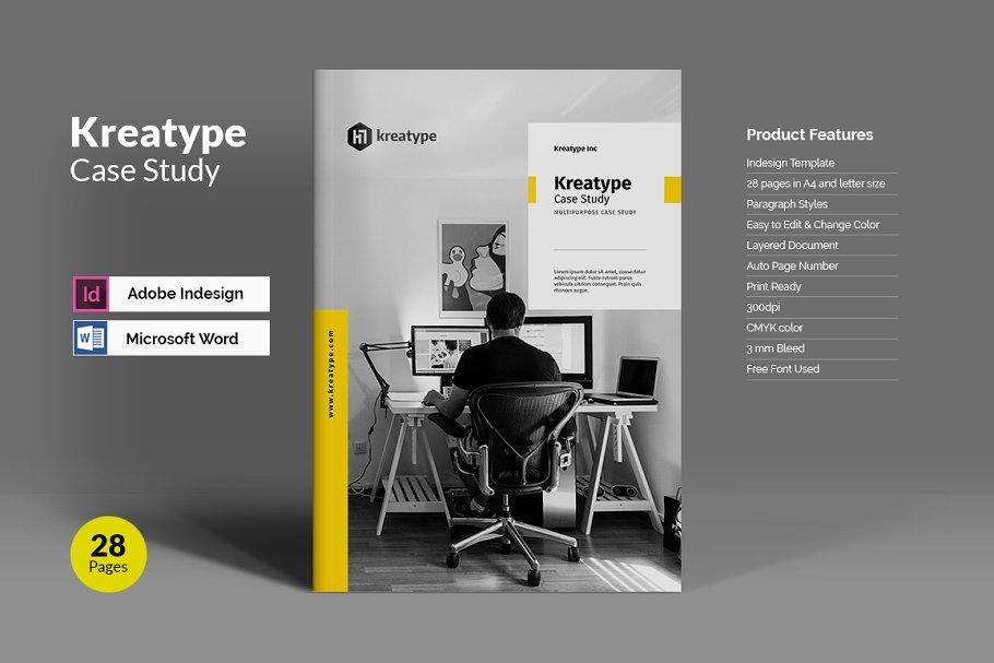 Download Kreatype Case Study
