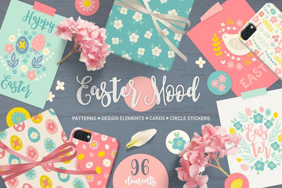 Download Easter Mood Kit
