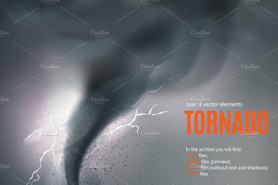Download Tornado Swirl Set
