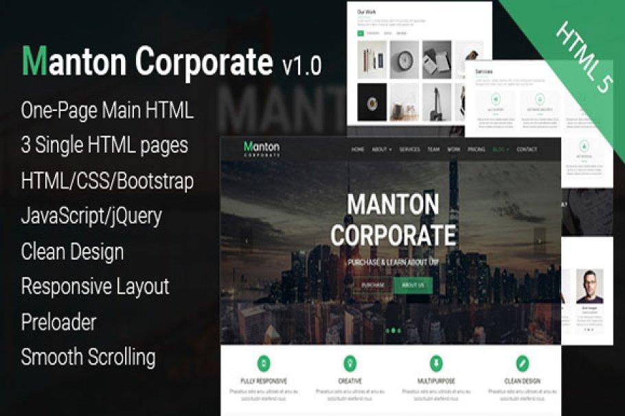 Download Manton Corporate - Template HTML 5