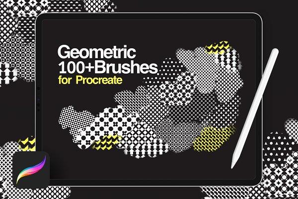 Download Geometric 120+ Patterns Procreate