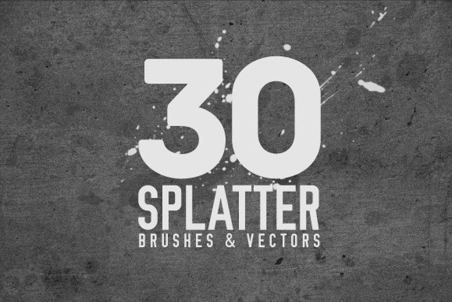 Download 30 Splatter Brushes