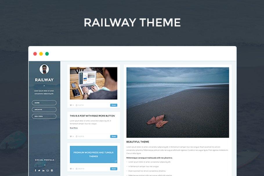 Download RAILWAY - Responsive Tumblr theme