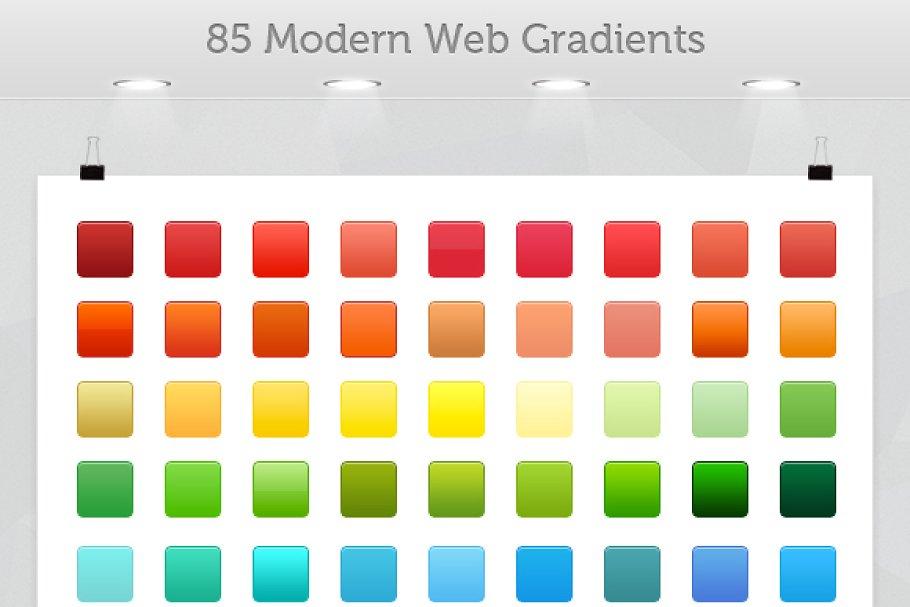 Download 85 Modern Photoshop Gradients