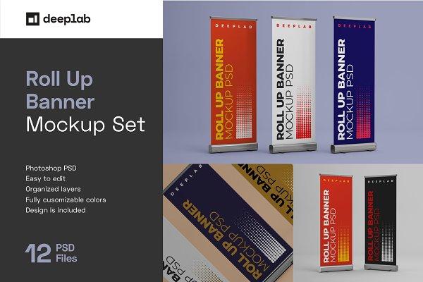 Download Roll Up Banner Mockup Set - 12 style