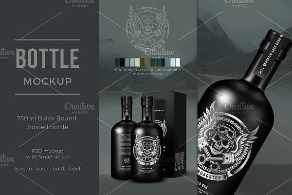 Download Black frosted rum bottle