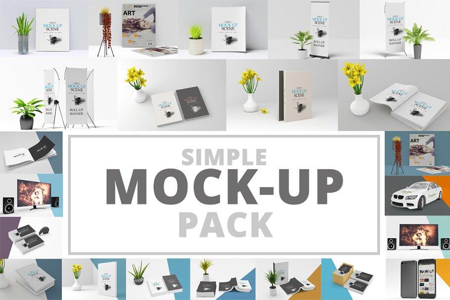 Download 21 Simple Mockups