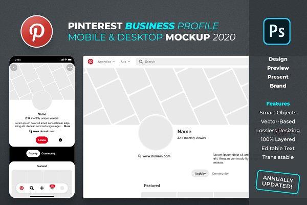 Download Pinterest Business Profile Mockup