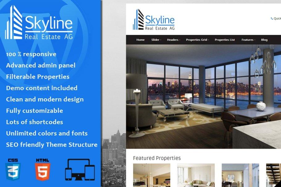 Download Skyline - Real Estate WordPress