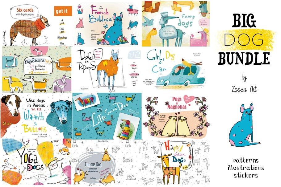 Download Big DOG Bundle - 12 collections