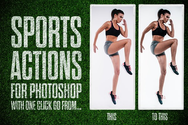 Download Sports Actions for Photoshop