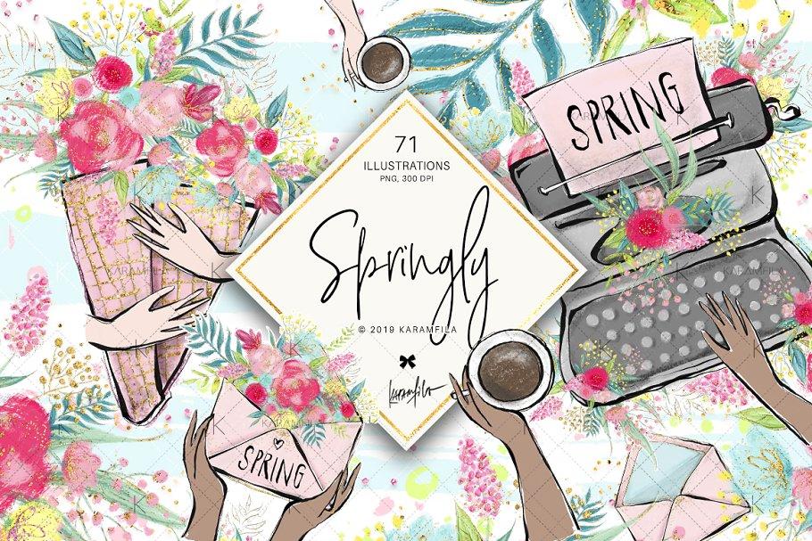 Download Spring Flowers Feminine Clipart