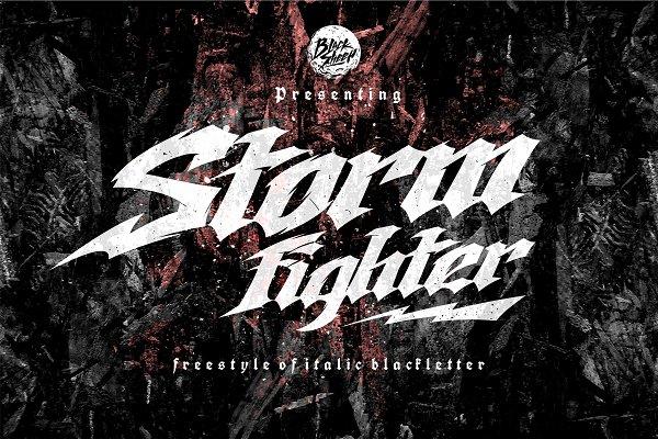 Download Storm Fighter