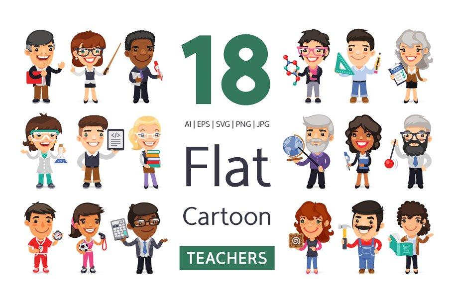 Download Teachers Flat Cartoon Characters