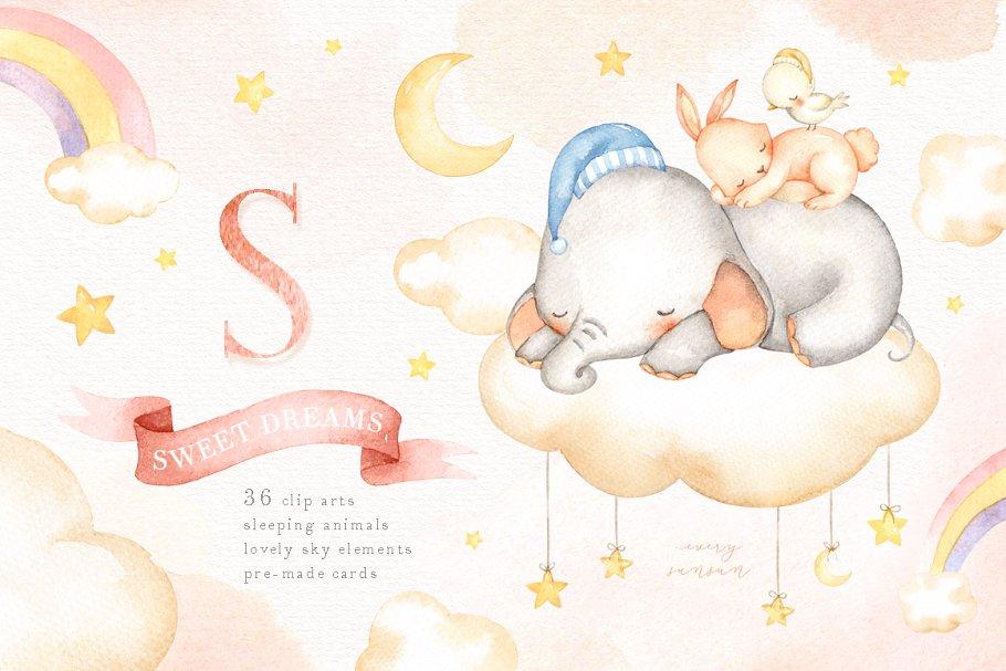 Download Sweet Dreams Watercolor Clip Art