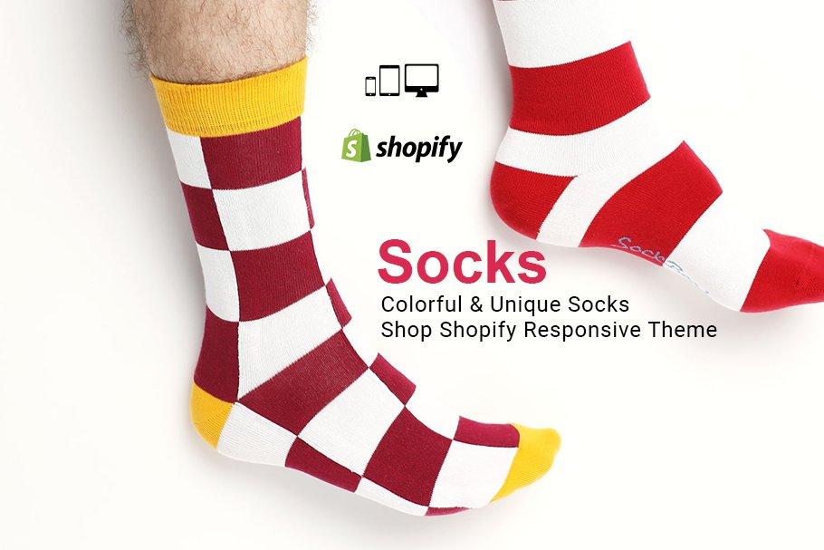 Download Socks Fashion Shopify Theme Template