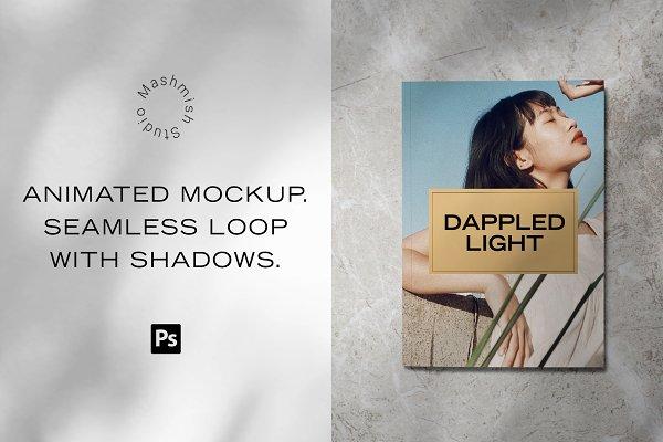 Download ANIMATED LOOPING MOCKUP