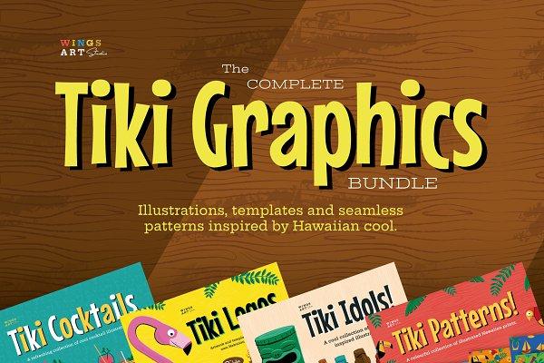Download Hawaiian and Tiki Graphics Bundle