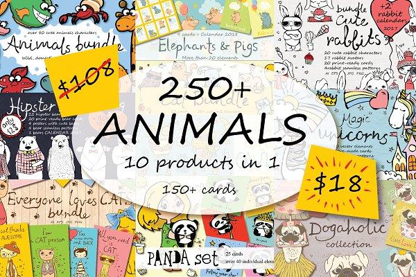 Download 250+ ANIMALS