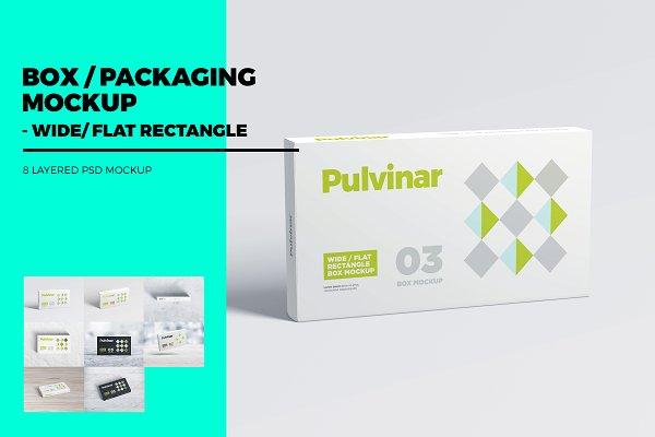Download Box / Packaging MockUp