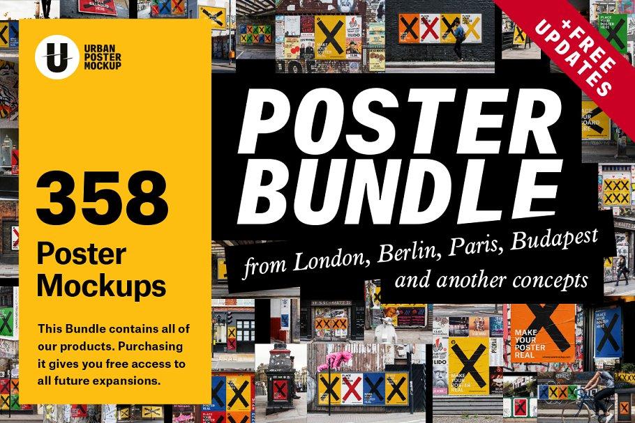 Download Urban Poster Mockup Bundle