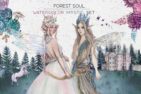 Download Forest soul - watercolor set