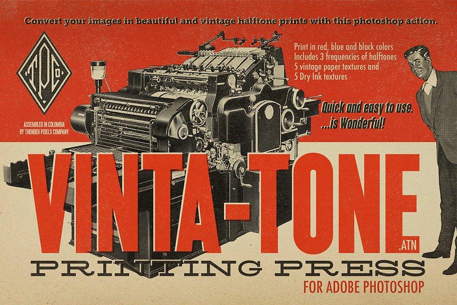 Download Vinta-Tone Printing Press Action