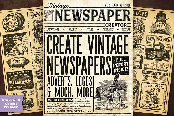 Download Vintage Newspaper Creator