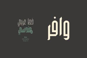 Download Wafir - Arabic Typeface
