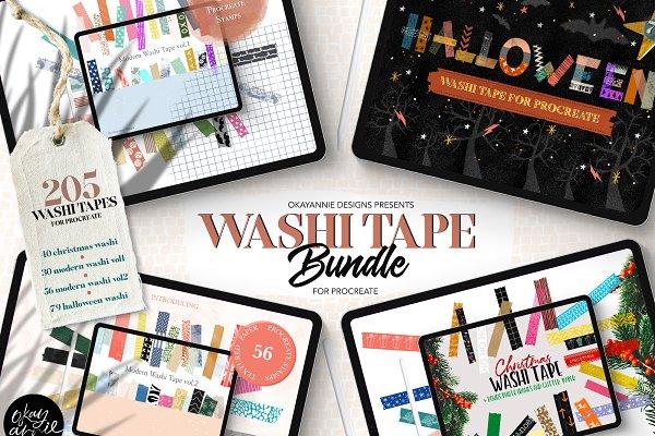 Download 205 Washi Tape Bundle for Procreate