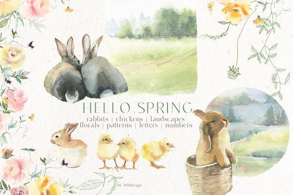 Download Hello Spring Watercolor Clip Art