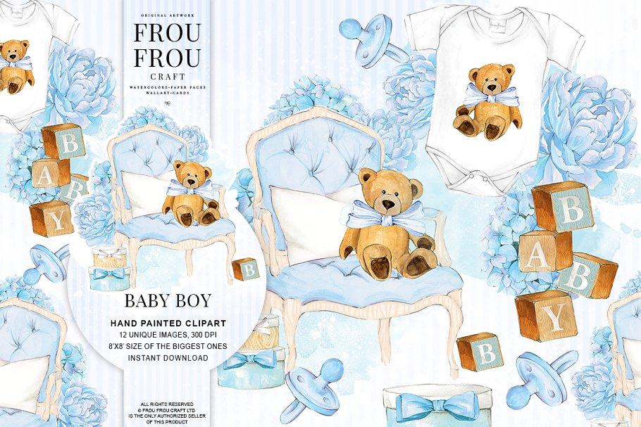 Download Watercolor Baby Boy Nursery Clipart