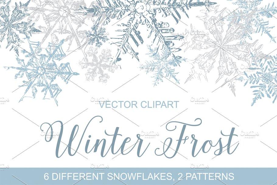 Download Vintage Snowflakes Vector Clipart